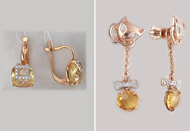 گوشواره با سیتروئن در طلا