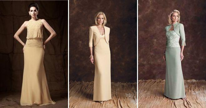 Длинное платье на свадьбу для мамы мода