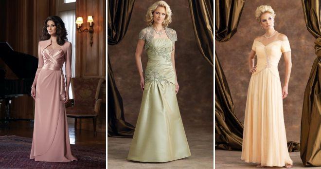 Длинное платье на свадьбу для мамы варианты