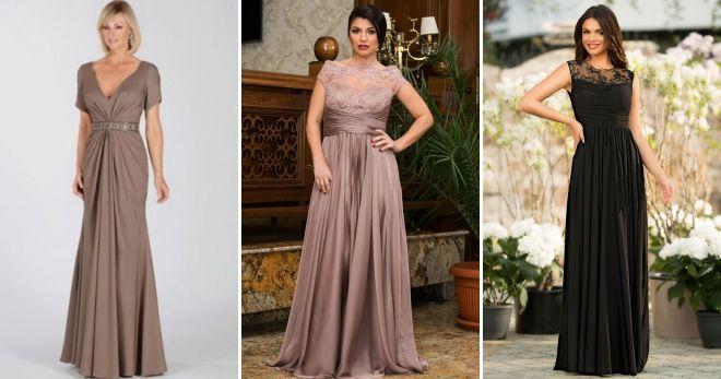 Длинное платье на свадьбу для мамы стиль