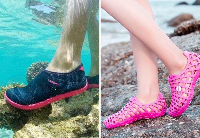 обувь для кораллов и пляжа