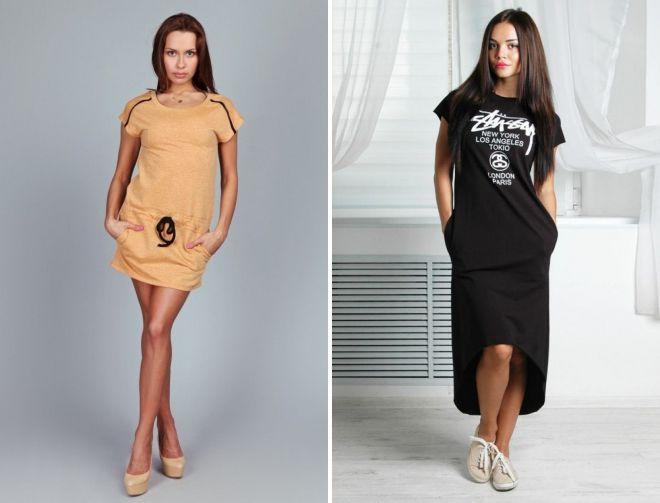 домашние платья из хлопка