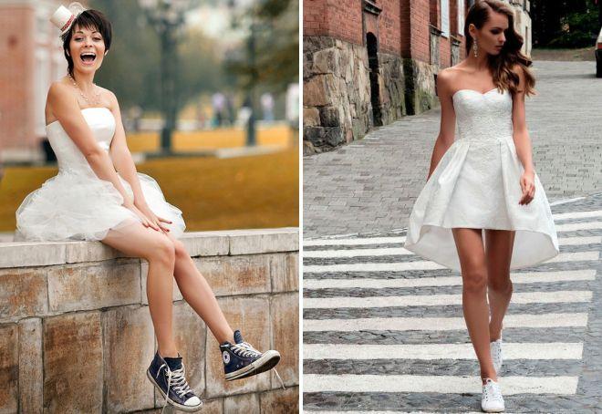 свадебное платье под кеды