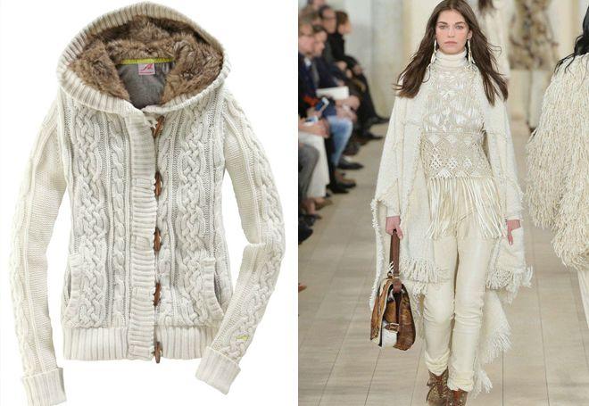 белая вязаная куртка