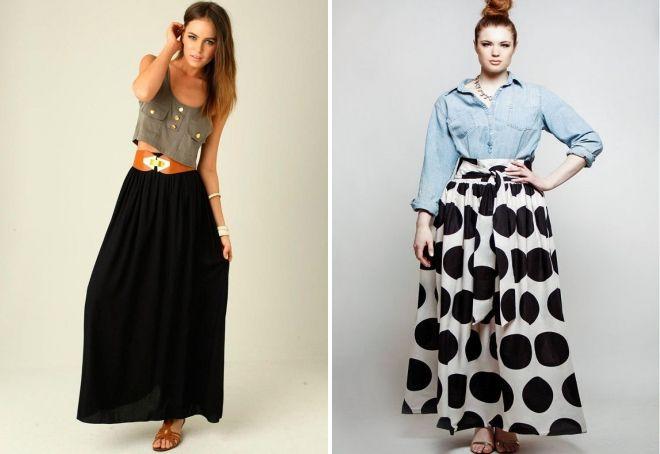 с чем можно носить длинную юбку