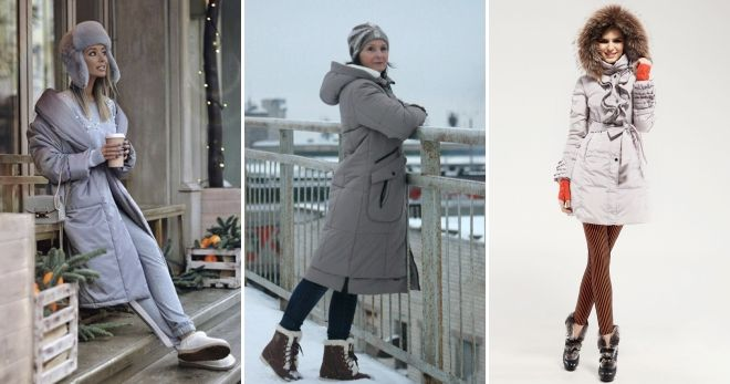 Gray down jacket with fur shoes