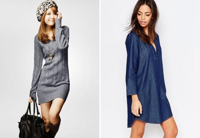 зимние платья туники