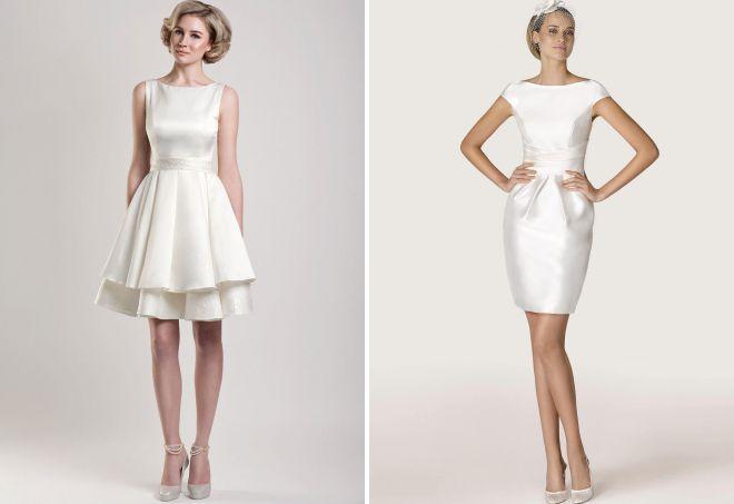 белая атласная юбка