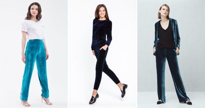 С чем носить бархатные синие брюки