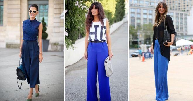 С чем носить синие широкие брюки