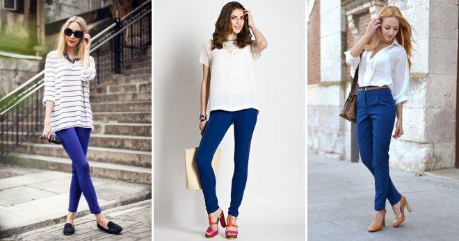 С чем носить узкие синие брюки
