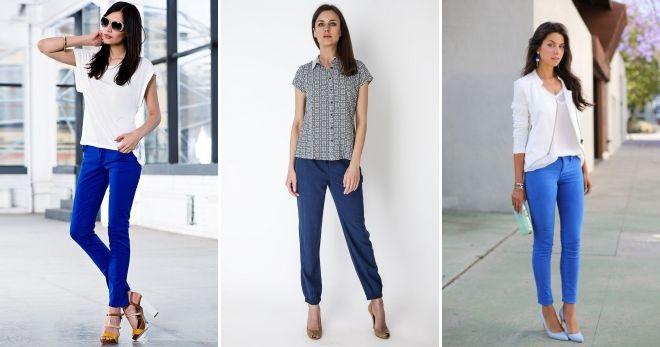 С чем носить узкие синие брюки варианты