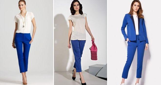 С чем носить синие укороченные брюки