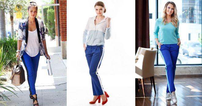 С чем носить синие брюки с лампасами