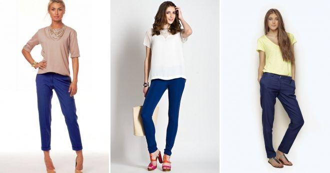 С чем носить женские синие брюки