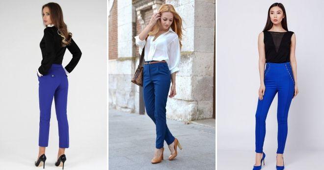 С чем носить синие брюки с высокой талией