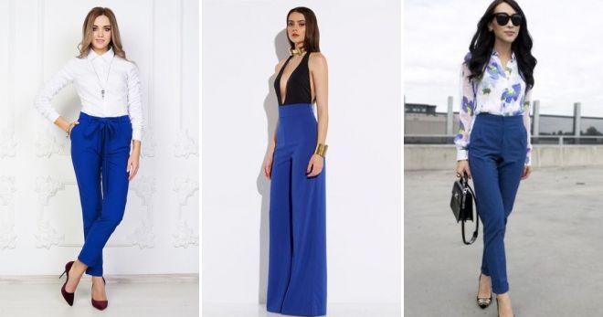 С чем носить синие брюки с высокой талией  идеи