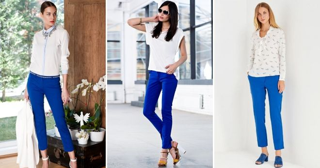 С чем носить женские ярко-синие брюки