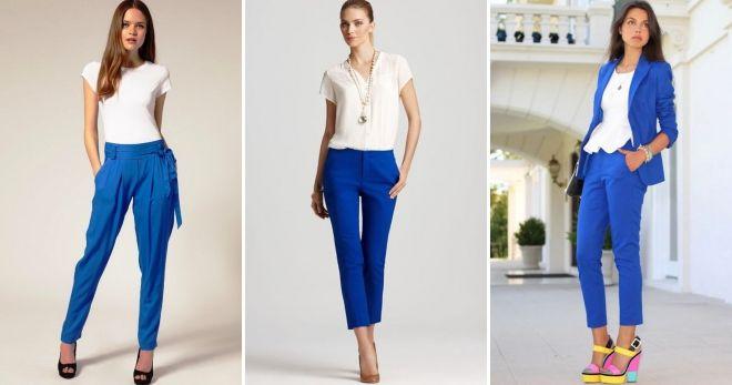 С чем носить женские ярко-синие брюки варианты