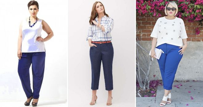 С чем носить синие брюки полным женщинам