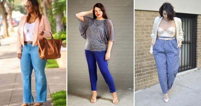 С чем носить синие брюки полным женщинам идеи