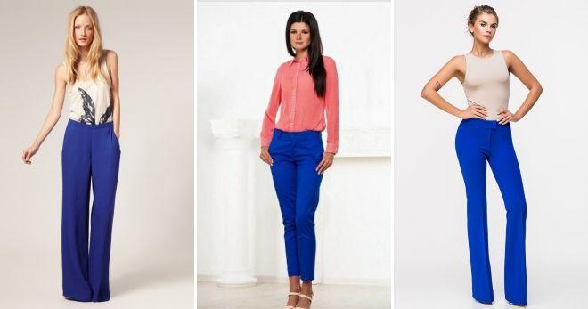 С чем носить женские синие брюки идеи