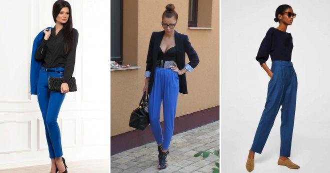 С чем носить женские синие брюки черный