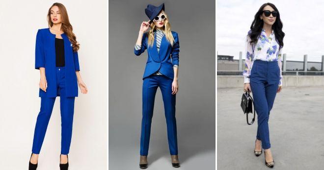 С чем носить синие классические брюки варианты