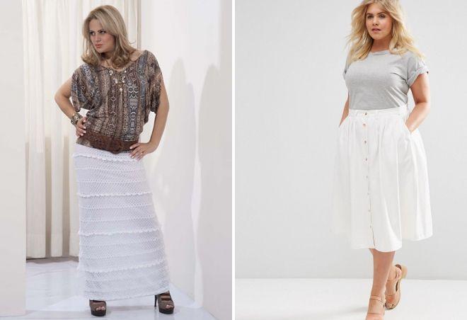 белые юбки для полных