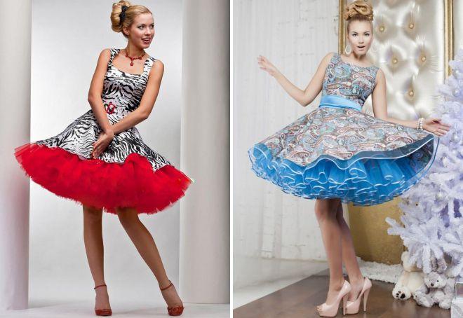 подъюбник для платья в стиле стиляг