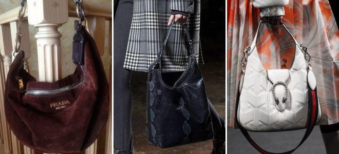 брендовые сумки хобо