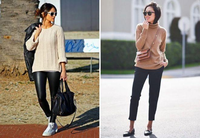 с чем носить бежевый свитер
