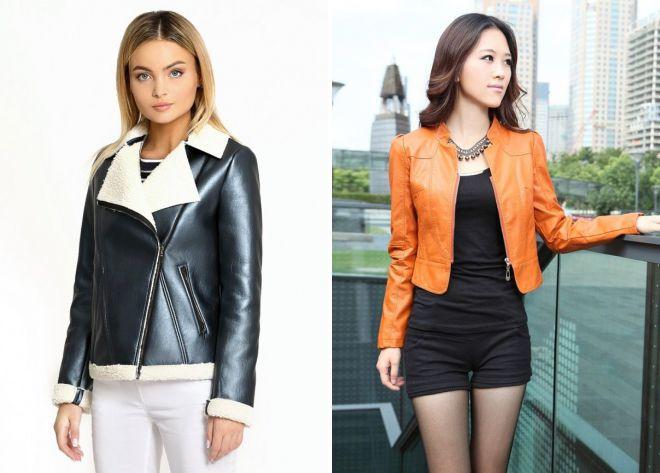 женские короткие кожаные куртки