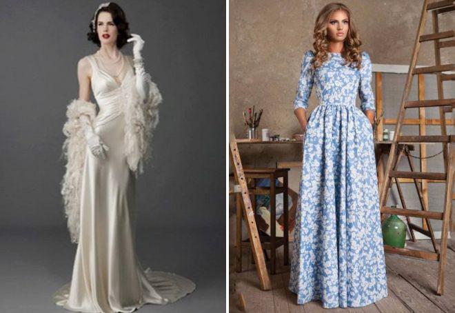 винтажные платья в пол