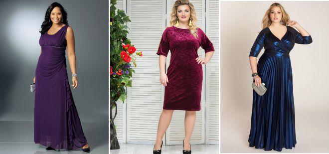 модные вечерние платья для полных 2018