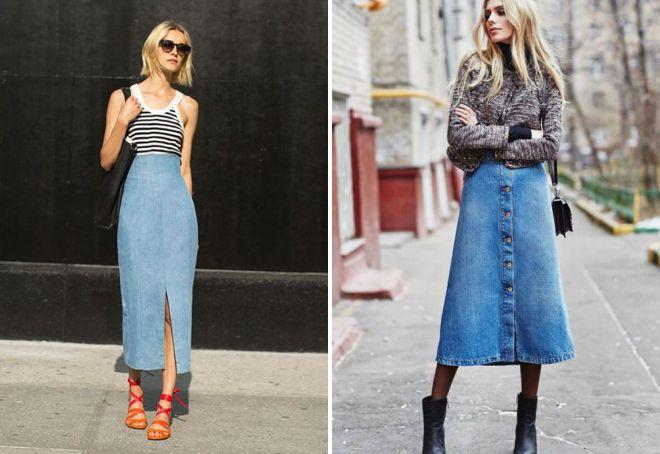 длинная юбка с высокой талией