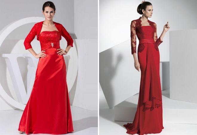 красивый женский красный костюм
