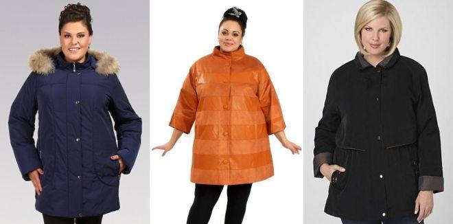 Модные куртки весна 2019 для полных женщин варианты