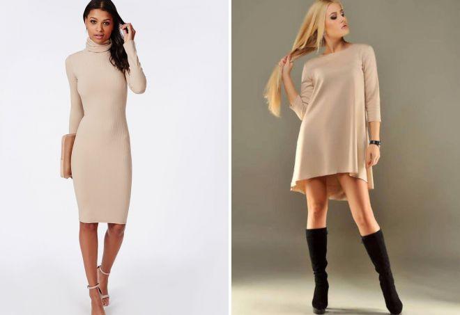 модное бежевое платье