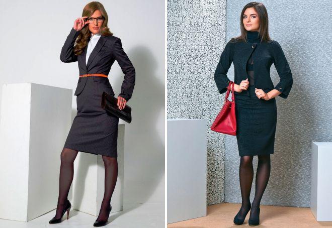 зимняя офисная одежда для женщин