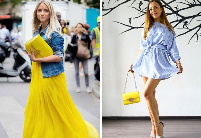 романтические образы с желтой сумкой