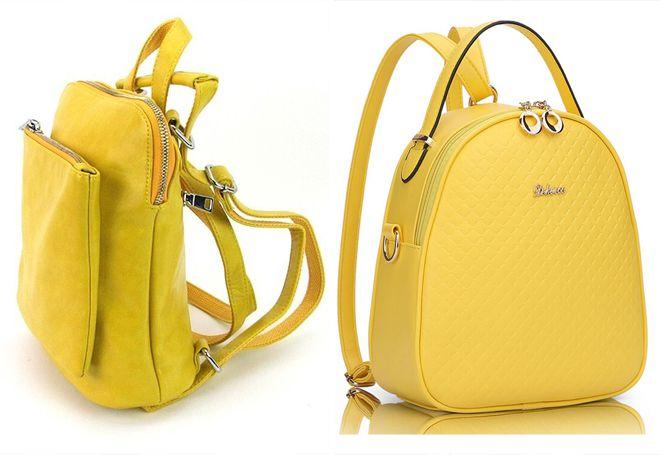 желтая сумка-рюкзак