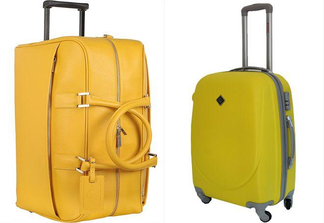 желтая дорожная сумка