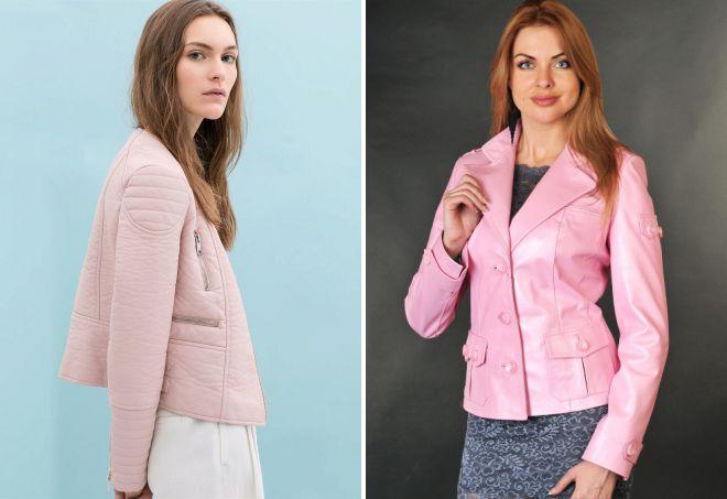 стильная розовая кожаная куртка
