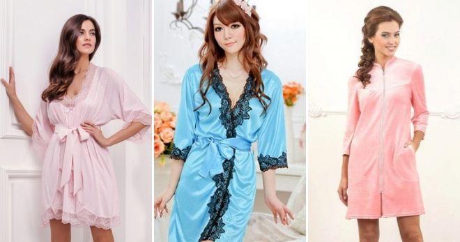 Модные домашние халаты