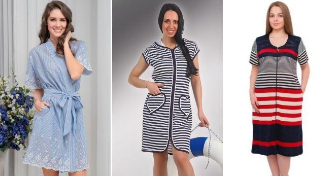 Модные домашние халаты полоска