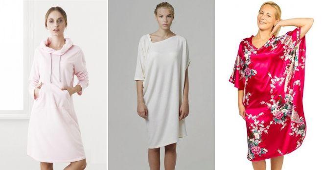 Домашнее платье-халат свободное