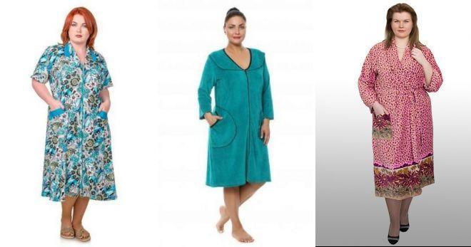 Женские домашние халаты для полных длинный