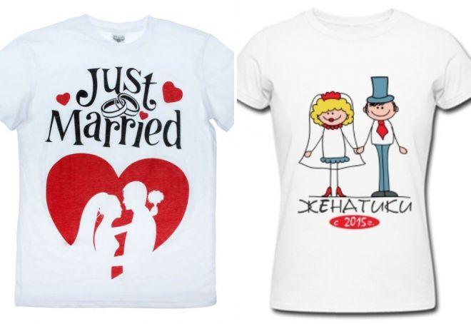 прикольные парные футболки для молодоженов