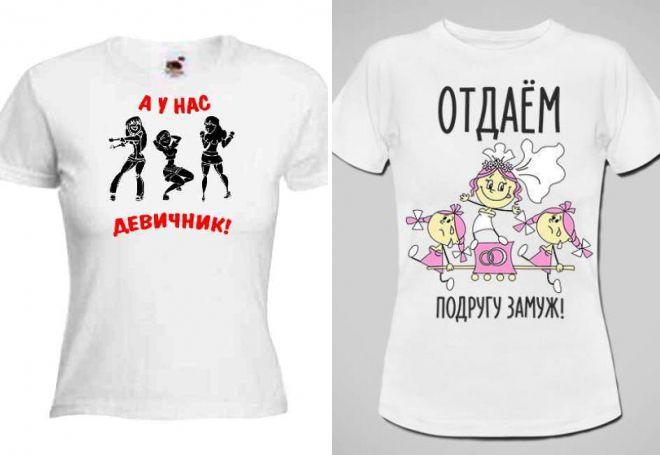прикольные футболки на девичник